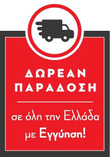 Σασμαν - gearboxparts.gr